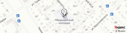 Темиртауский медицинский колледж на карте Темиртау