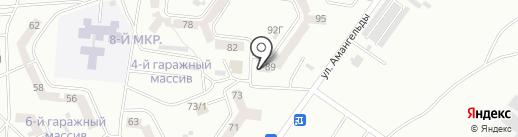 ЛОРА ДЕНТ на карте Темиртау