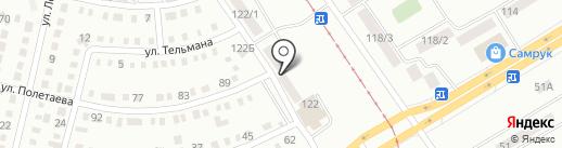 Автотех 2020 на карте Темиртау