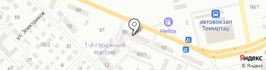 Опт на карте Темиртау