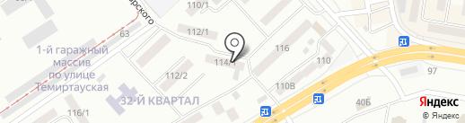Инесса на карте Темиртау