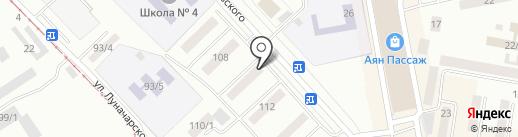 Продуктовый магазин на карте Темиртау