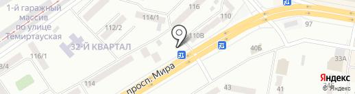 9 регион на карте Темиртау
