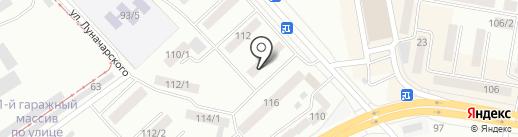 Окна эксклюзив, ТОО на карте Темиртау