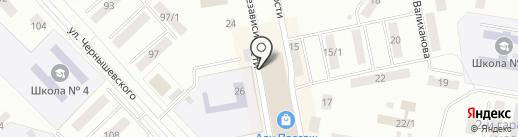 TianDe на карте Темиртау