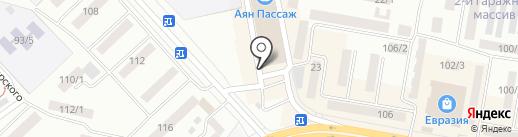 КИОТО на карте Темиртау