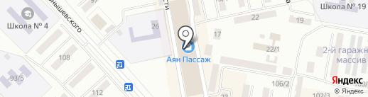 Favorite на карте Темиртау