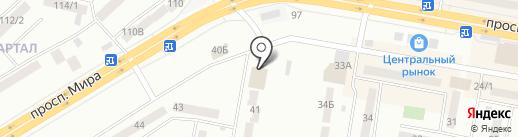 Салон посуды на карте Темиртау