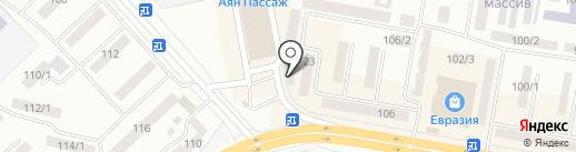 Грация, ателье на карте Темиртау