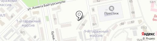 Виктория на карте Темиртау