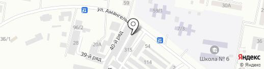 Миг на карте Темиртау