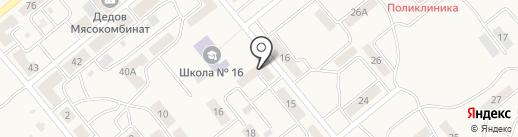 Ольга на карте Актаса