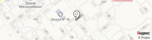 Росинка на карте Актаса