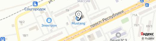 Мустанг на карте Темиртау