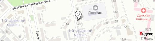 Лаура на карте Темиртау