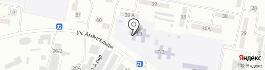 Ясли-сад №5 на карте Темиртау