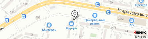 Мясной отдел на карте Темиртау
