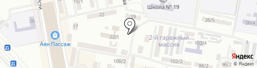 Автостоянка на ул. Чокана Валиханова на карте Темиртау