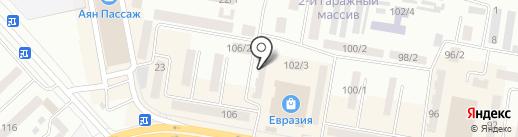 Сантехно на карте Темиртау