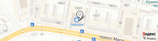 Магазин женской обуви на проспекте Мира на карте Темиртау