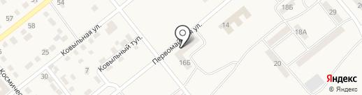 Пункт почтовой связи на карте Актаса