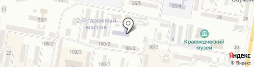 Межшкольный учебно-производственный комбинат на карте Темиртау