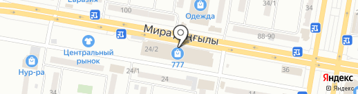 ВетЭксперт-БМ, ТОО на карте Темиртау
