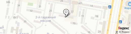 Маринэ на карте Темиртау