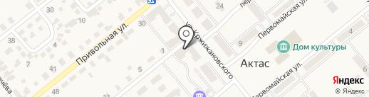 Магазин взрослой и детской одежды на карте Актаса