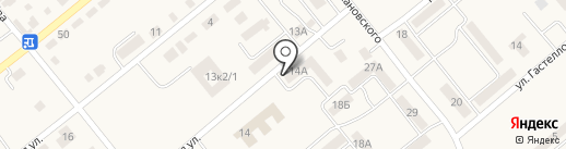 Магазин одежды и обуви на карте Актаса