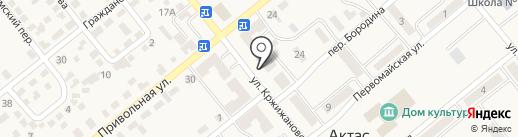 Гульшат на карте Актаса