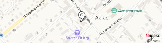 Магазин на карте Актаса