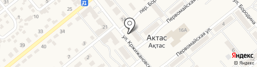 Простор на карте Актаса