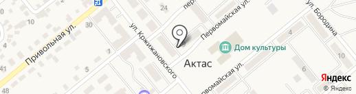 Табачная лавка на карте Актаса