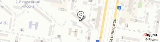 Ломбардия, ТОО на карте Темиртау