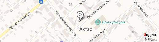 1000 мелочей на карте Актаса