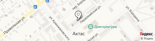 Томирис на карте Актаса