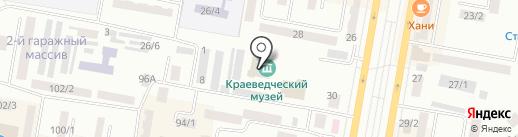 Жалюзи+ на карте Темиртау