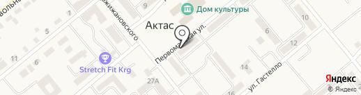 Продуктовый магазин на карте Актаса