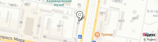 Магазин горящих путевок на карте Темиртау