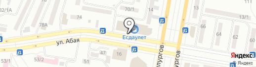 Магазин парфюмерии на карте Темиртау
