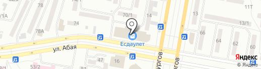 Продуктовый магазин на ул. Димитрова на карте Темиртау