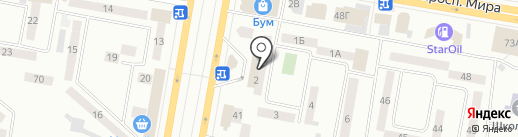 Канцелярия на карте Темиртау