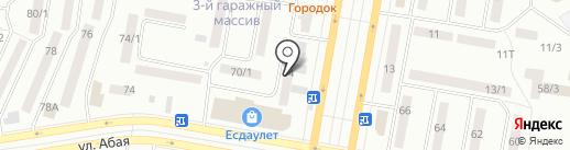 Магазин по продаже газет на ул. Димитрова на карте Темиртау