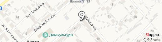 Продуктовая лавка на карте Актаса