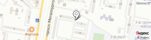 TemirEnergy, ТОО на карте Темиртау