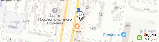 Мегуми на карте Темиртау
