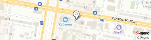Центр одежды и обуви на карте Темиртау