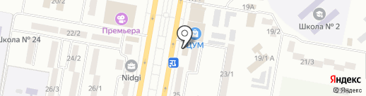 Аманат ломбард, ТОО на карте Темиртау