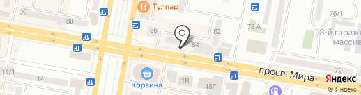 Версаль на карте Темиртау